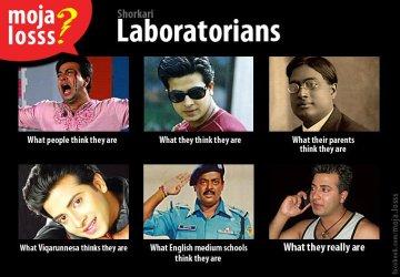Government Lab Meme