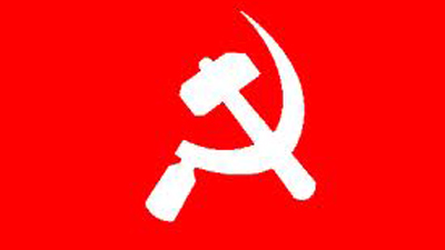 Communist Party Bangladesh