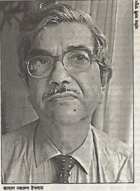 Image of Jamal Nazrul Islam © Nasir Ali Mamun