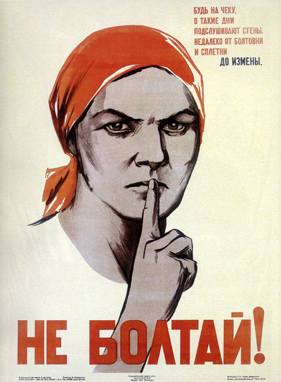 "Soviet propaganda poster: ""Don't chatter"" (1941)/ Ватолина Н. Н. (1915—2002), Денисов Н. В. (1917—1982)"