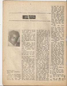 Bichitra-HA interview 2