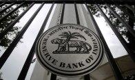 The Reserve Bank of India, Mumbai