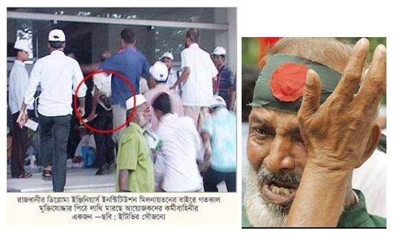 Freedom fighter Ali Aman attacked at Jamaat meeting, 2008.