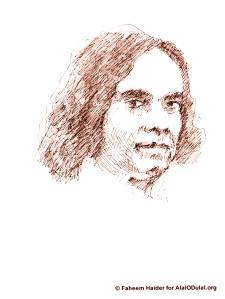 Nazrul by Faheem Haider