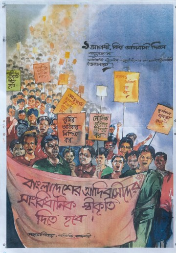 Indigenous People's Day Poster. Source: Prashanta Tripura