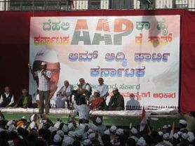 Arvind Kejriwal in Bangalore © Creative Commons