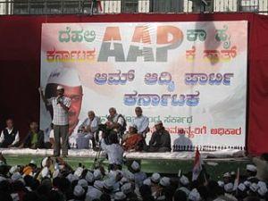 Arvind Kejriwal in Bangalore © Creative Commons