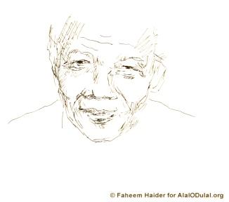 © Faheem Haider for AlalODulal.org