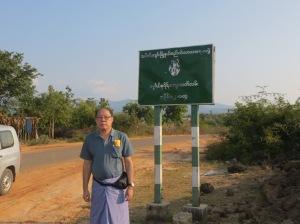On the way to Champaknagar (Sabenago/Champanago) in Myanmar