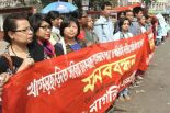 Human chain protesting the rape and murder of Sabita Chakma. Source: The Daily Star.