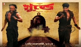 Bangla poster of Hindi film 'Gunday'