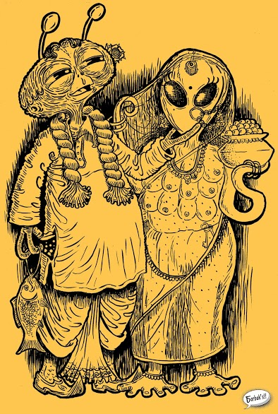 The Babu and Bibi on an alien world.