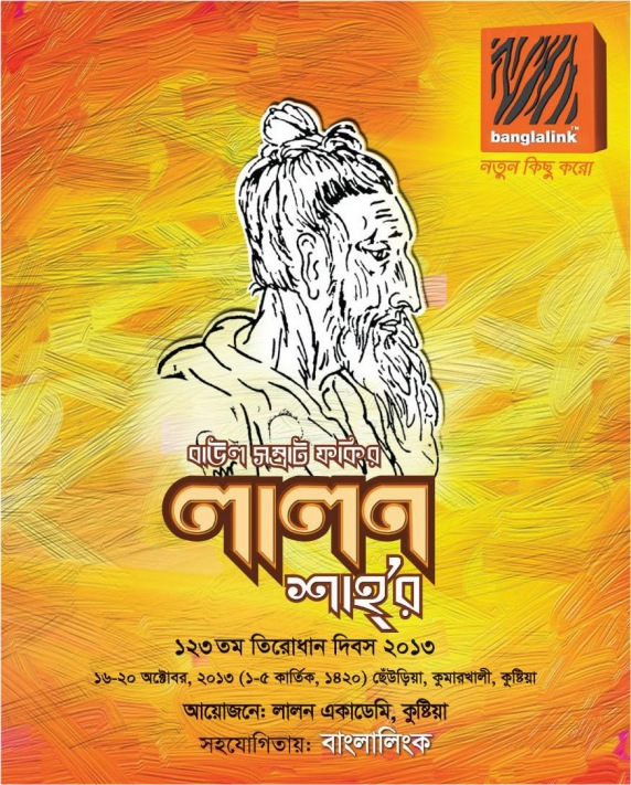 Lalon Banglalink