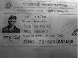 Kasu Miah's National ID Card