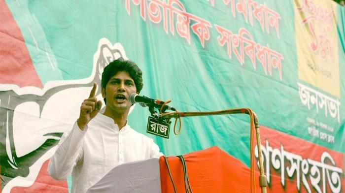 © Dhaka Tribune