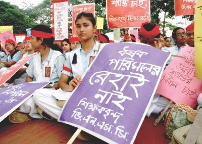 Photo source: thotkata.net